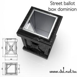 Street ballot box dominion.001 300x300 - Главная страница